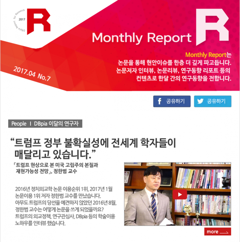 monthlyreport04